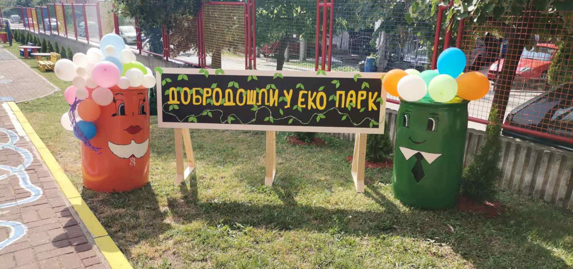 Otvoren prvi eko park u Vranju