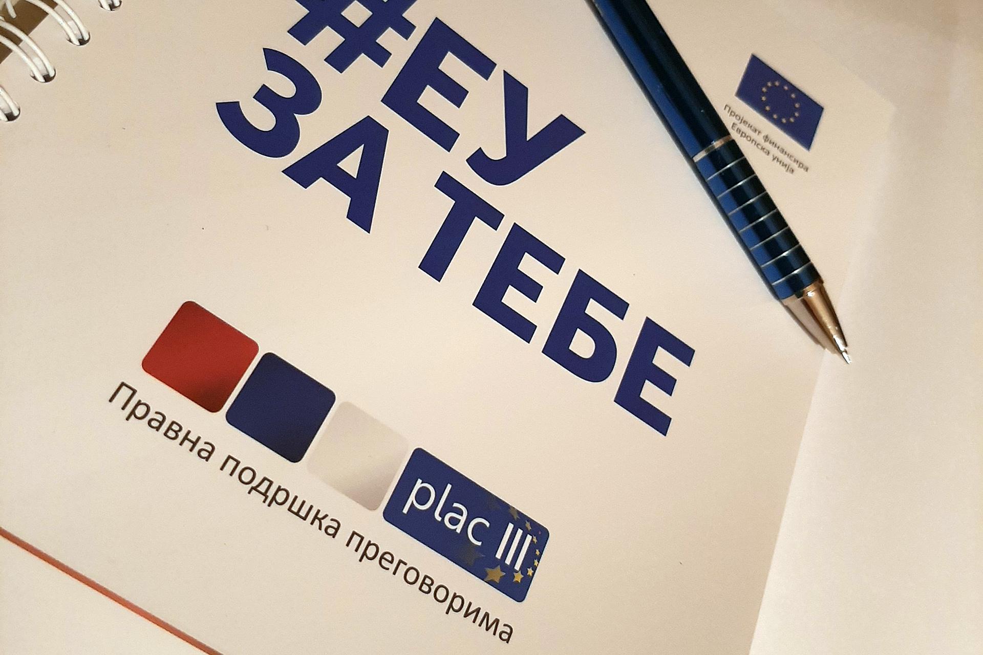PLAC III projekat produžen do jula 2022. godine
